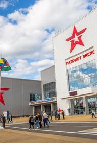 Конгрессно-выставочный центр «Патриот» отмечает пятилетие
