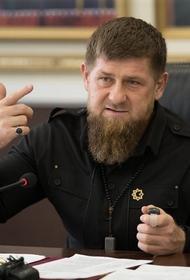 Власти США добавили Кадырова в глобальный список Магнитского и ввели против него персональные санкции за нарушение прав человека.