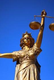 У Детского хосписа «Дом с маяком» сегодня суд