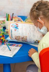 ОНФ составил рейтинг регионов, компенсирующих нехватку мест в детсадах