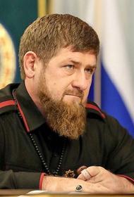 Кадыров заявил, что Чечне американские санкции никак не мешают