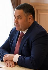 Руденя считает, что прогнозы на новогоднюю ночь в Тверской области преждевременны