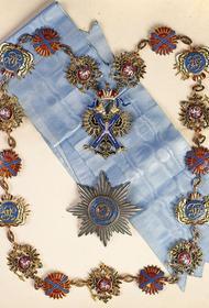10 декабря – день Ордена Андрея Первозванного