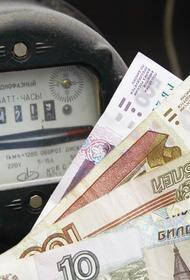 Тарифы на ЖКУ в России  вырастут на 4% в 2021 году