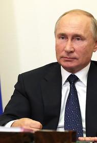 В Интернете выставили на продажу визитку Путина