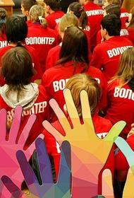 Сергунина: Москвичи определят главные направления развития добровольчества  в столице