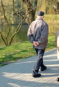 Старость не в радость. Опрос показал, для кого бабушки и дедушки стали обузой