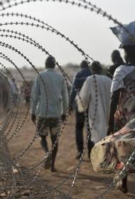 На севере Эфиопии убиты сотрудники международных гуманитарных организаций