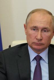 Путин заявил, что иногда при просмотре телевизора «оторопь берет»