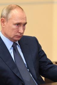 Путин заявил о «переборе» бюрократии в процессе регистрации лекарств