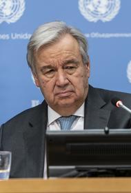Генсек ООН Гутерреш предупредил о возможности сильнейшего за 80 лет экономического спада