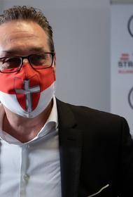 В Германии поймали бывшего вице-канцлера Австрии
