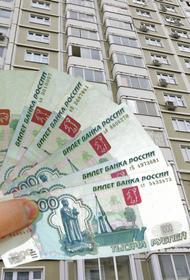 Как в Москве: Хабаровский край вошел в лидеры по росту цен на жилье в 2021 году
