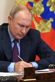 Путин заявил, что по делу об убийстве Немцова «в целом все понятно», заказчики найдены