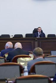 Парламентарии дали рекомендации по сохранению благоприятного инвестклимата в Краснодарском крае