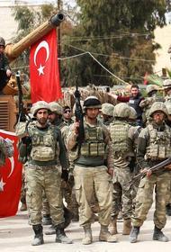 Турция ведет перегруппировку войск на севере Сирии