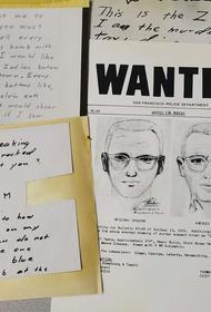 ФБР заявило, что «код Зодиака» разгадан. 50 лет криминалисты пытались прочесть послание одного из самых загадочных убийц