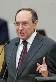 Депутат Госдумы назвал территорию Казахстана «подарком со стороны России» и получил дипломатическую ноту