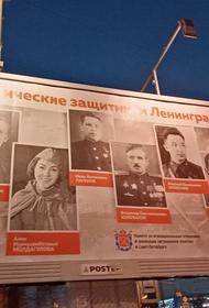 «А какая разница? Они же похожи», на плакате «Героические защитники Ленинграда» чиновники напечатали фотографию актрисы