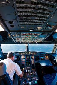 «Я-пилот и я требую гласности», летчик рассказал, что новая система навигации – это полет «вслепую» и угроза для жизни пассажиров