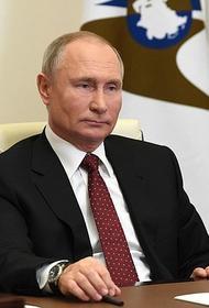 Песков рассказал, где сейчас живет Путин. Не в бункере