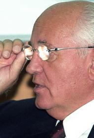 Михаил Горбачев показал место, где его похоронят