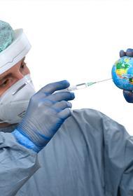 Первая партия вакцин отправилась в США