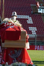 В Италии обокрали дом звезды мирового футбола во время его похорон