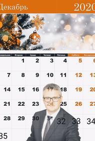 Губернатор Камчатки Солодов объявил выходным днем 35 декабря