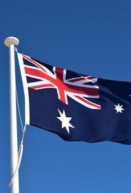 В Австралии могут начать собственную обработку титана, чтобы «подорвать» позиции РФ и Китая