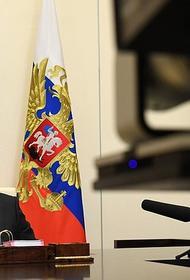 Путин оценил предложение обеспечить специальной страховкой учителей