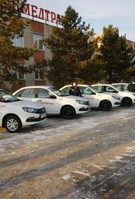 Челябинские медики получили в подарок новые автомобили