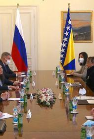 Руководители Боснии и Герцеговины отказались встречаться с главой МИД РФ Лавровым