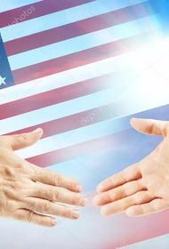 Россия и Америка: выжить можно только вместе. Часть 2