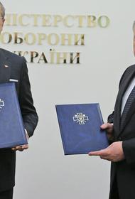 Украина и Турция будут производить корветы и дроны совместно
