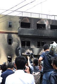 В Киото поджигателя студии аниме обвинили в убийстве