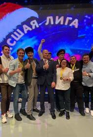 Кубанская команда победила в высшей лиге КВН