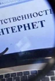 Полномочия сотрудников полиции «расширили» в первом чтении