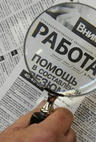 В России обновился рекорд по безработице