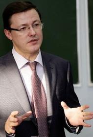 Власти Самарской области запретили проводить новогодние корпоративы