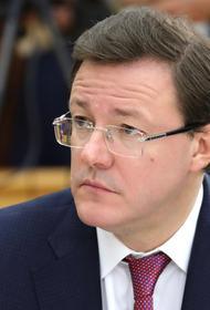 Губернатор Самарской области Дмитрий Азаров запретил в регионе новогодние корпоративы