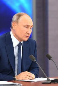 Путин назвал причину сложной ситуации в России