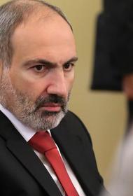 Ереван опроверг сообщения об уходе в отставку премьер-министра Пашиняна