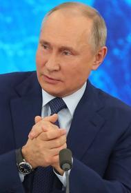 Путин заявил, что не делит зарубежных лидеров на хороших и плохих