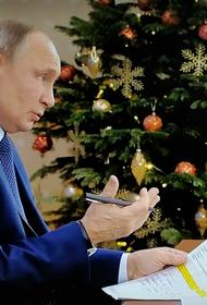 Путин назвал Россию «белой и пушистой» по сравнению с Западом