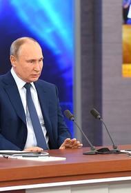 Власти Челябинской области прокомментировали вопрос Путина на пресс-конференции