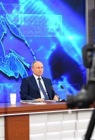 Пресс-конференция Владимира Путина продлилась 4 часа 29 минут