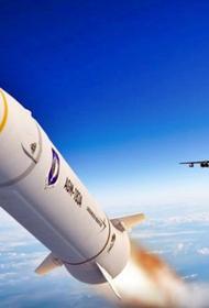 США примут на вооружение гиперзвуковую ракету в 2022 году