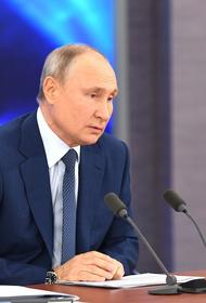 Путин сообщил, что во время пресс-конференции пил отвар из сибирских трав