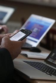 Личные данные россиян продают все - от банков до операторов связи. Недорого о человеке можно узнать любую информацию